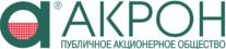 ПАО АКРОН