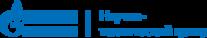 Газпром Нацчно-технический цент